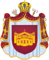 Coat_of_arms_of_the_Macedonian_Orthodox_Church